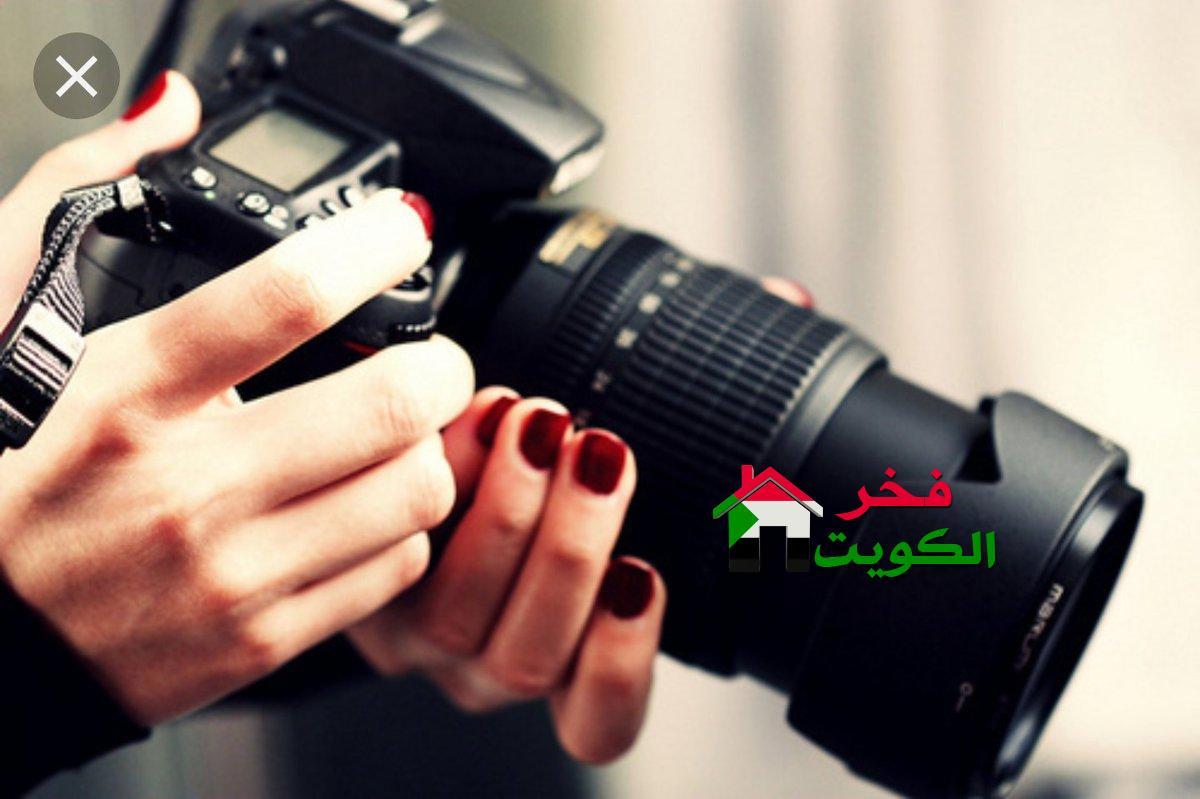 تصوير حفلات حريمي بالكويت