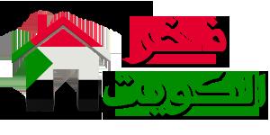 فخر الكويت |66544806 Logo